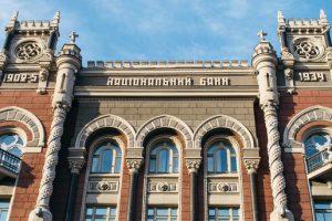 В Украине закончился банковский кризис – НБУ