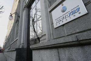 «Нафтогаз» заявил о заинтересованности в транзите российского газа
