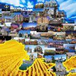 Рейтинг конкурентоспособности Украины снизился