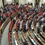 Верховную раду Украины могут распустить уже осенью