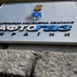 Инвесторы-«партизаны» из Китая незаметно захватывают украинскую экономику