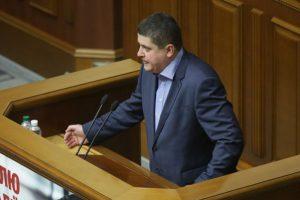 «Народный фронт» будет голосовать за снятие неприкосновенности с депутатов