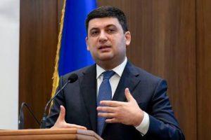 Гройсман: Агрессия России забрала 16% украинского ВВП