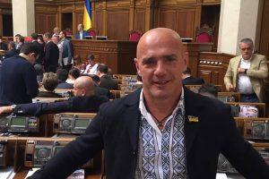 «Ресурс терпения исчерпан»: нардеп Константиновский заявил об отказе от мандата