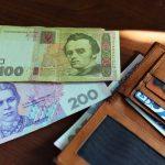 В Украине выросла инфляция