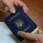 МИД назвал число украинцев, лишенных гражданства за последние 12 лет
