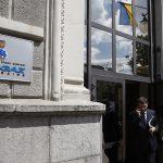 Нацбанк Украины сравнил ПриватБанк до национализации с финансовой пирамидой