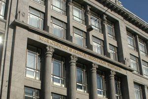 Спецпредставитель США по Украине согласовал у Порошенко шаги для нового импульса «минского процесса»