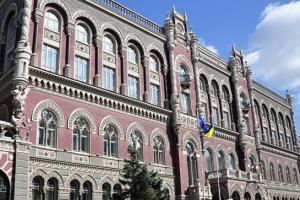 Нацбанк Украины оценил потери от банковского кризиса в 38% ВВП