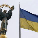 Юрист рассказал, как можно взыскать с Украины долг