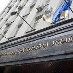 В ГПУ рассказали о судах по делам преступной организации Януковича и Клименко