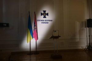 В СБУ объяснили, когда пустят российского консула к Агееву