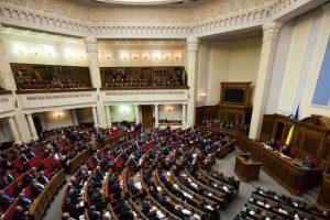 В Раде рассмотрят два законопроекта, ограничивающих свободу слова