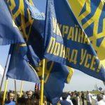 На Украине прокомментировали заявление главы МИД Польши