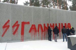 Глава ОУН призвал Украину выставить Польше счет за «геноцид»