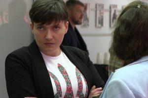 Савченко заявила о регистрации собственной партии в Минюсте Украины