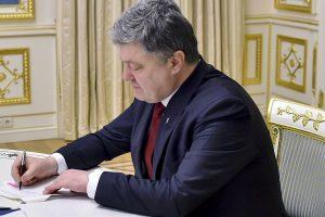 Президент наградил военнослужащих-освободителей Славянска
