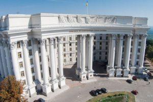 Киев выражает протест в связи с новой волной репрессий РФ