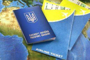 В МИД рассказали, какие еще страны откроют границы для украинцев