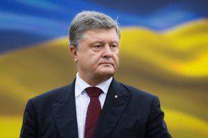 Порошенко является владельцем 76 компаний на Украине