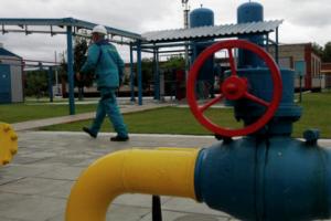 Киев гарантирует транзит российского газа в ЕС