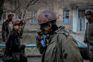 На Украине бастуют шахтеры