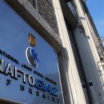 «Нафтогаз» не намерен отзывать иски к «Газпрому»