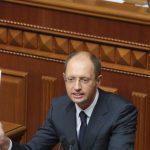 Сын Януковича в суде требует от Нацбанка Украины возмещения убытков