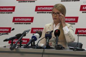 Сеть всколыхнул новый имидж Тимошенко а-ля «матерь драконов» из «Игры престолов»