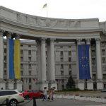В ДНР запретили ввозить украинскую свинину
