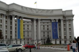 ОБСЕ обратилось в МИД Украины с резкой критикой после высылки российской журналистки