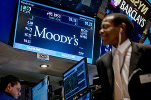Moody's повысило кредитный рейтинг Украины на одну ступень