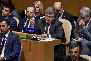 Экс-замгенсека ООН объяснил уход Порошенко и Пенса с выступления Лаврова