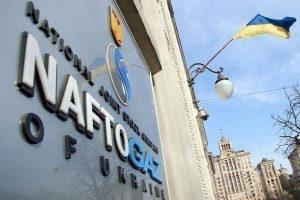 Нафтогаз подал новый иск против РФ на $5 млрд