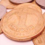 За пять лет Украина должна выплатить почти $30 млрд