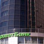 По делу Приватбанка арестованы четыре предприятия