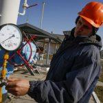 """""""Нафтогаз"""" увеличит сумму иска к России до $8 млрд"""