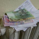 В Минфине рассказали, когда может заработать монетизация субсидий в Украине