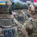 Киев поручил силовикам усложнить россиянам въезд на Украину