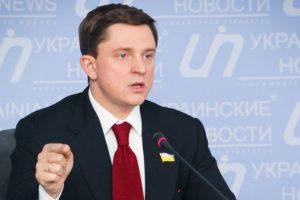 Нардеп Довгий в декларации не подал сведения о квартире жены в Киеве