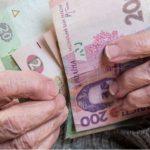 Пенсионная реформа: что ждет украинцев