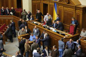 Рада разблокировала подписание пенсионной реформы