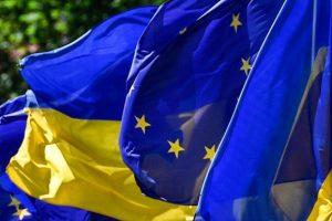 Вступили в силу торговые преференции ЕС для Киева