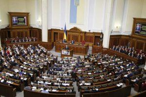Рада одобрила законопроект президента по Донбассу
