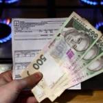На Украине оценили потери от транзита газа
