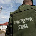 В России предъявили обвинение двум украинским пограничникам