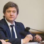 Данилюк рассказал, сколько денег Минфин потратит на субсидии в 2018 году