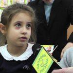 Образовательная реформа на Украине вызвала критику национальных диаспор