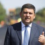 Гройсман вскоре посетит Тбилиси