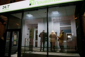 Бывшая супруга Боголюбова отсудила у «ПриватБанка» 500 млн гривен